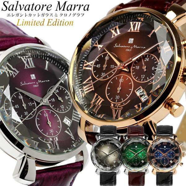 エントリーでP5倍 サルバトーレマーラ 腕時計 メンズ クロノグラフ 革ベルト カットガラス アイスクロコレザー 流通限定モデル|cameron