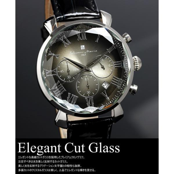 エントリーでP5倍 サルバトーレマーラ 腕時計 メンズ クロノグラフ 革ベルト カットガラス アイスクロコレザー 流通限定モデル|cameron|02