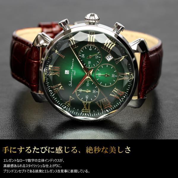 エントリーでP5倍 サルバトーレマーラ 腕時計 メンズ クロノグラフ 革ベルト カットガラス アイスクロコレザー 流通限定モデル|cameron|03
