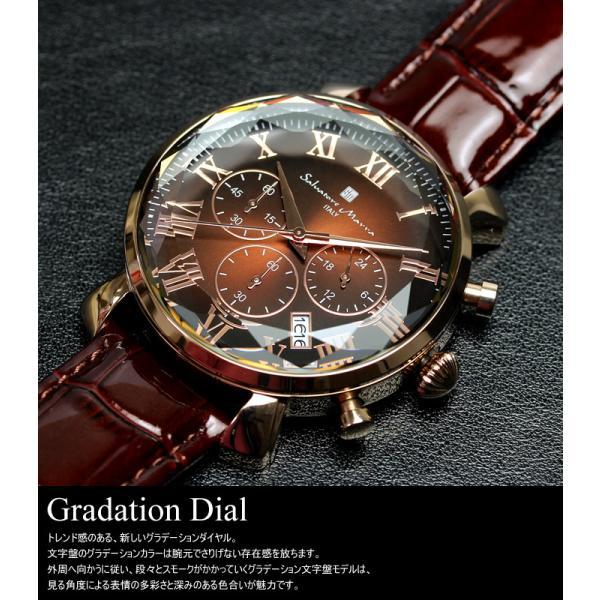 エントリーでP5倍 サルバトーレマーラ 腕時計 メンズ クロノグラフ 革ベルト カットガラス アイスクロコレザー 流通限定モデル|cameron|06