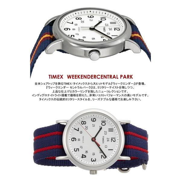 タイメックス ウィークエンダー メンズ レディース 腕時計 TIMEX WEEKENDER CENTRAL PARK T2N747|cameron|02