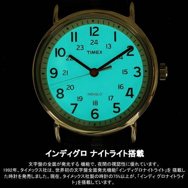 タイメックス ウィークエンダー メンズ レディース 腕時計 TIMEX WEEKENDER CENTRAL PARK T2N747|cameron|03
