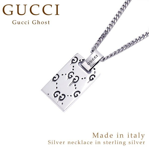 the best attitude 60402 2d240 GUCCI グッチ ネックレス ペンダント グッチゴースト ...