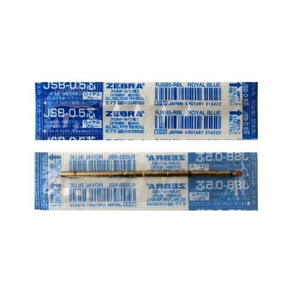 ゼブラ JSB-0.5芯ロイヤルブルー 「宅配便コンパクト・ネコポスOK」|cameshouse