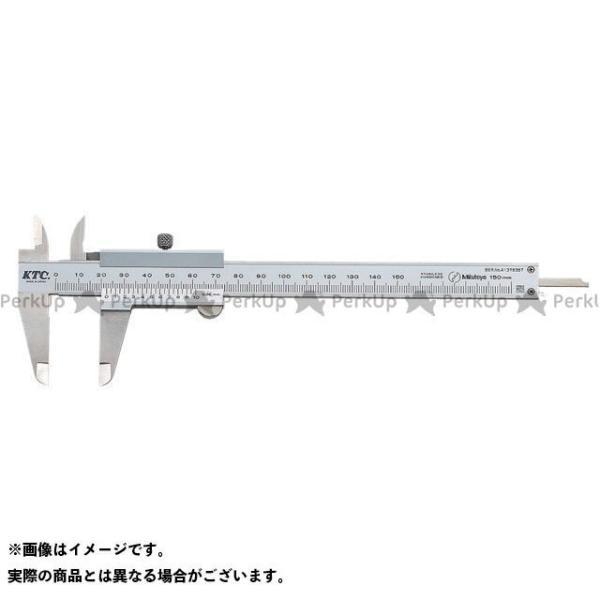 KTC 限定モデル GMN-20 ノギス ケーティーシー WEB限定 0-200MM