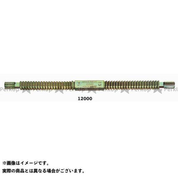 STAHLWILLE 新作 大人気 送料0円 12000 ISO ネジ修正ヤスリ スタビレー
