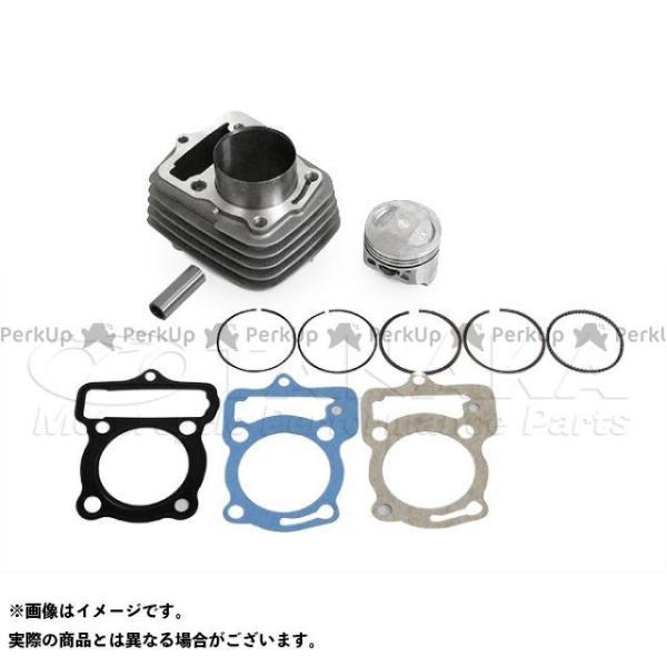 田中商会 エイプ50 エイプ50用80ccボアアップキット 高品質 タナカショウカイ アルミシリンダ 最安値挑戦
