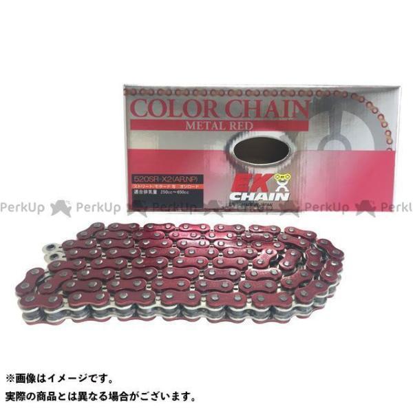 本店 EKチェーン 汎用 QXリングチェーン 520SR-X2 カラー:メタルレッド イーケーチェーン 高品質新品 MLJ リンク数:100L