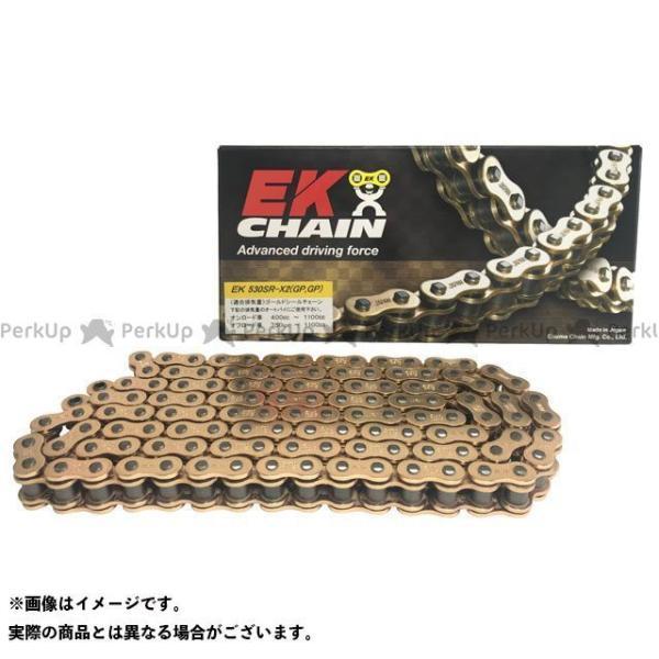 EKチェーン 汎用 QXリングチェーン 530SR-X2 MLJ 本物 リンク数:112L カラー:ゴールド イーケーチェーン 品質保証