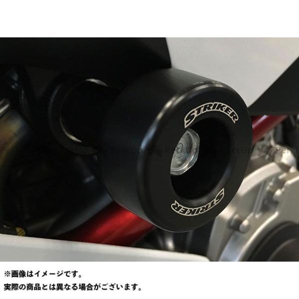 <title>ストライカー YZF-R1 [ギフト/プレゼント/ご褒美] ガードスライダー STRIKER</title>