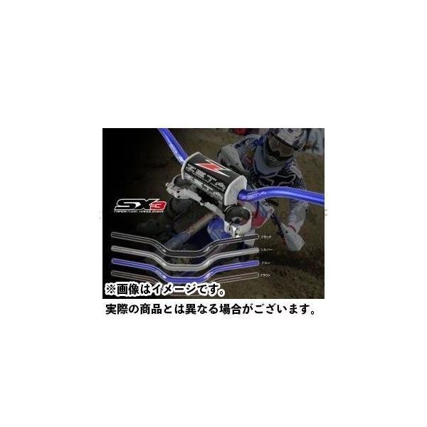 <title>ジータ 汎用 SX3ハンドルバー Mini Racer-High カラー:ブラック ZETA 正規認証品!新規格</title>