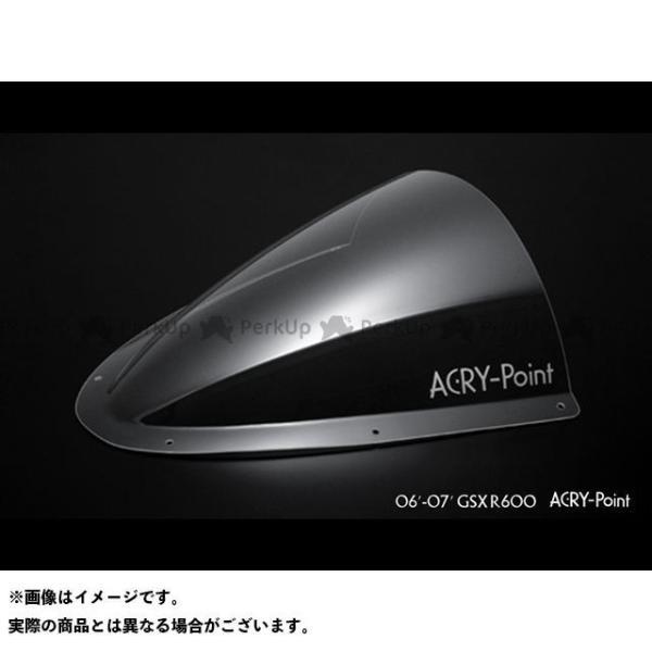 デポー 高額売筋 アクリポイント GSX-R600 2006-2007用スクリーン レーシング クリア ACRY-Point