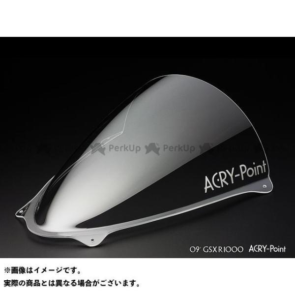 格安SALEスタート アクリポイント GSX-R1000 2009-2011用スクリーン 2020春夏新作 レーシング ACRY-Point クリア