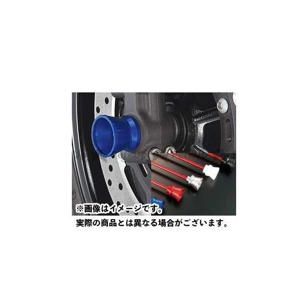 返品交換不可 アグラス GSX-R1000 フロントアクスルプロテクター ファンネルタイプ AGRAS ついに再販開始 タイプ:アルミ カラー:レッド