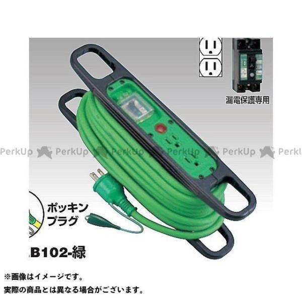 <title>25%OFF 日動工業 HR-EB102-G 緑 ハンドリール 10M ニチドウコウギョウ</title>