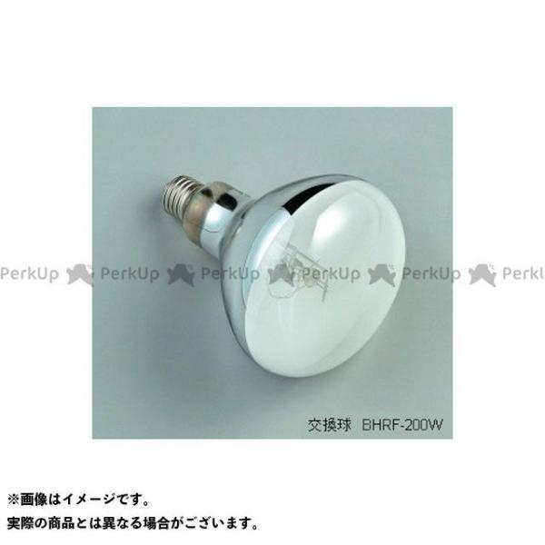 新生活 HATAYA RGM-205K 水銀作業灯 200W 5M接地付 新入荷 流行 ハタヤ