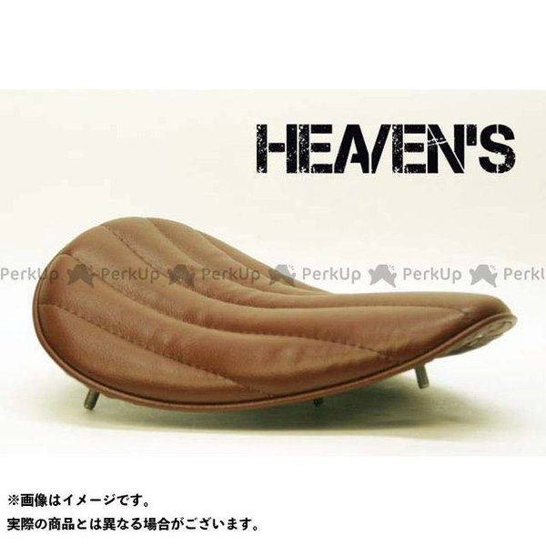 特価品 ヘブンズ 超美品再入荷品質至上 汎用 ソロシート スーパーフラット タイプ:バーチカルロール カラー:ブラウン バックサイドタイプ HEAVEN'S 正規認証品!新規格