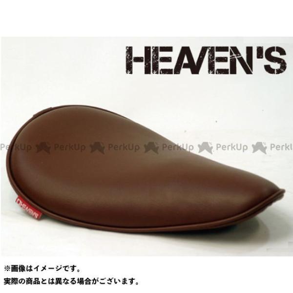特価品 ヘブンズ 汎用 ソロシート HEAVEN'S タイプ:スムース カラー:ブラウン 海外 格安 ロングノーズ