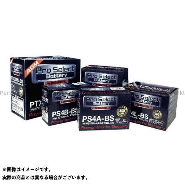 プロセレクトバッテリー プロセレクトバッテリー PTX4L-BS シールド式   Pro Select Battery|camp