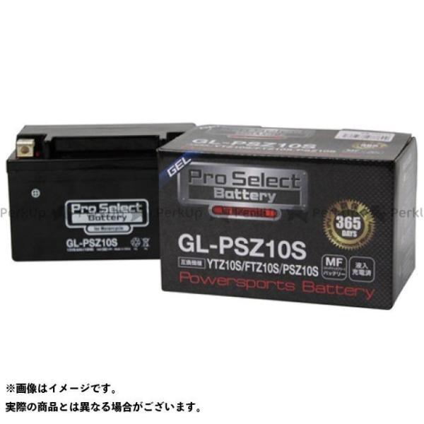 プロセレクトバッテリー 汎用 GL-PSZ10S(YTZ10S 互換)(液入) Pro Select Battery|camp
