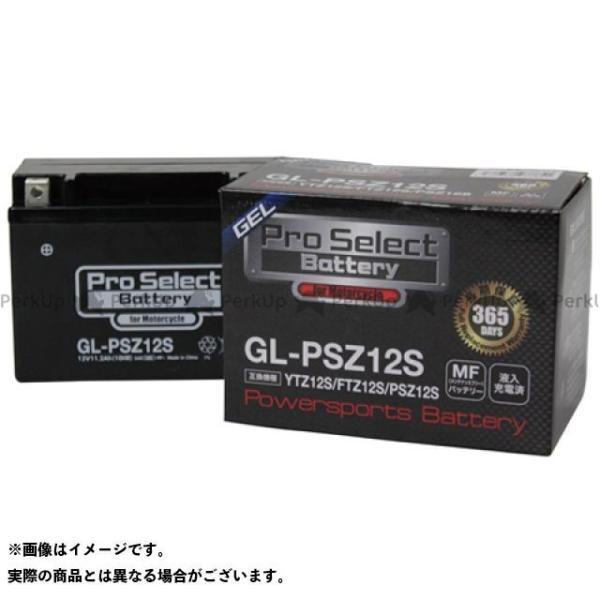 プロセレクトバッテリー 最新アイテム 汎用 GL-PSZ12S YTZ12S 互換 誕生日 お祝い 液入 Pro Battery Select