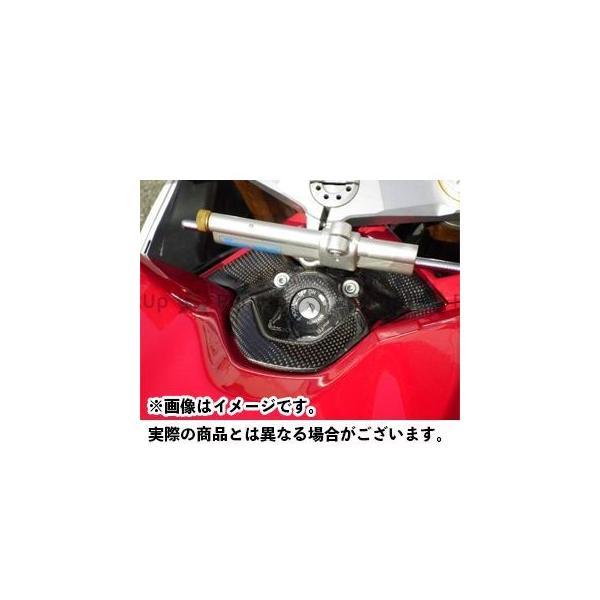 <title>才谷屋 信用 1098 1198 848 キープロテクター カーボン 才谷屋ファクトリー</title>