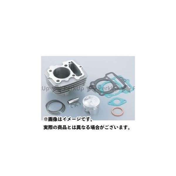 <title>シフトアップ エイプ50 XR50モタード 80cc用53.5mm鍛造削り出しピストン SHIFTUP 付与</title>