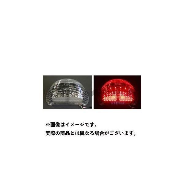 オダックス 待望 送料無料お手入れ要らず ニンジャZX-12R LEDインテグレート Odax テールライト クリア