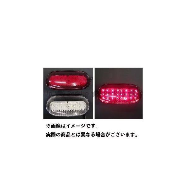 <title>オダックス ZZR1100 ZZR400 LEDクリアテールライト クリア 通常便なら送料無料 Odax</title>