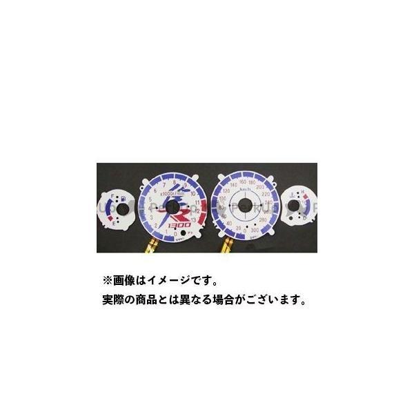 <title>セットアップ オダックス 隼 ハヤブサ EL METER PANEL for SPORTS BIKES A.S style スペシャルバージョン Odax</title>