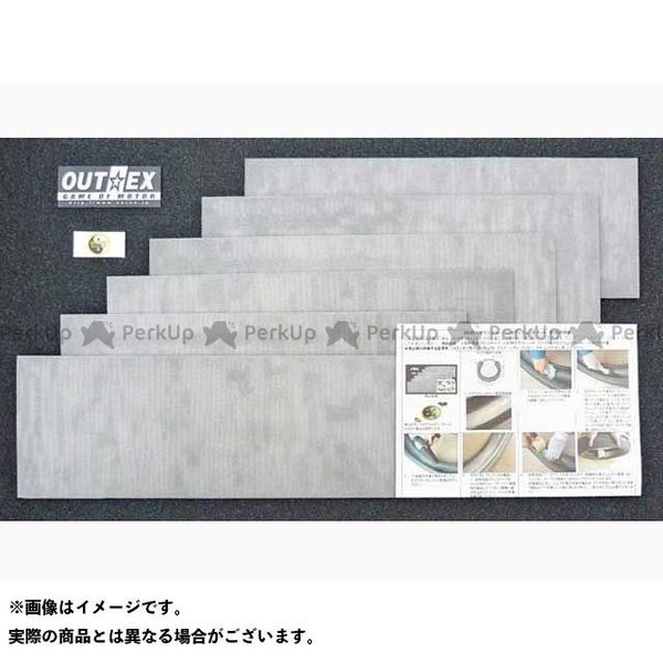 アウテックス 汎用 パンクディフェンスキット 200 350mm 即納 人気商品 OUTEX 内容:4枚 150×350