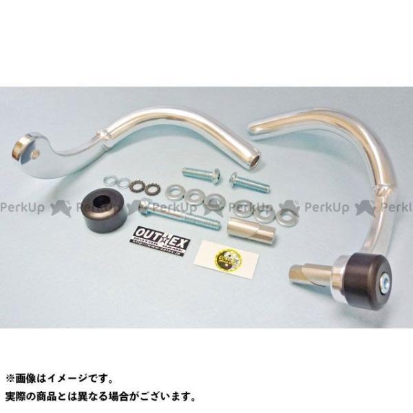 アウテックス 汎用 販売 美品 振動吸収レバーガード タイプ:ベントタイプ OUTEX カラー:アルマイト無しバフ仕上げ サイズ:内径17.3mm〜20.2mm