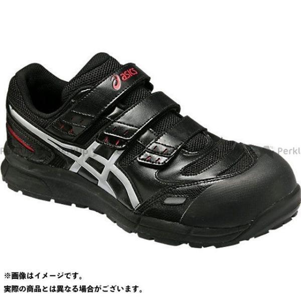 ASICS 安全靴 ウィンジョブ CP102 年間定番 上質 シルバー サイズ:23.0cm カラー:ブラック アシックス
