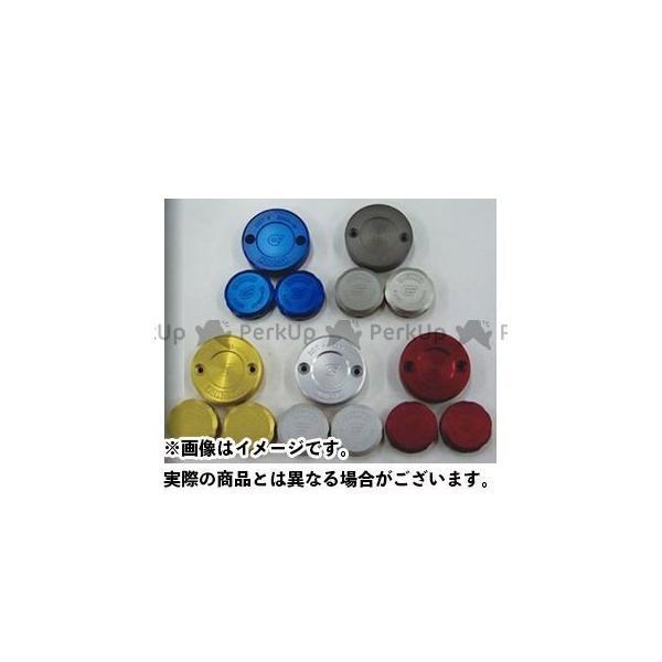 オベロン 激安超特価 リザーバー キャップ OBERON カラー:ゴールド 店内全品対象 セット