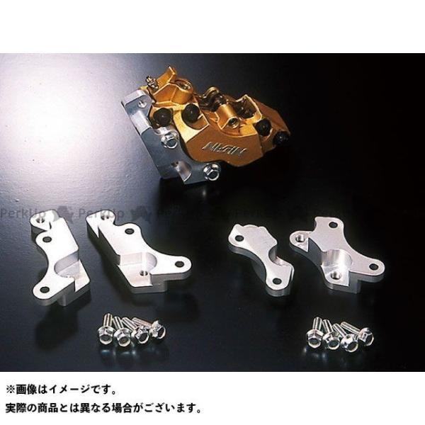 <title>Nプロジェクト Newキャリパーサポート シルバー エヌプロジェクト 日本メーカー新品</title>