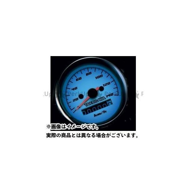 店 SP武川 汎用 ブルーLEDスピードメーター 12V電源専用 『1年保証』 TAKEGAWA