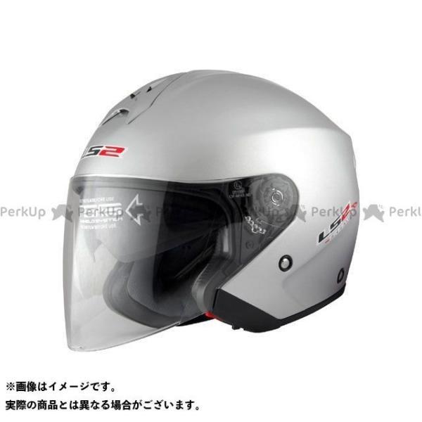 LS2 蔵 HELMETS 売り尽くし FREEWAY フリーウェイ 日本 エル… カラー:シルバー ソリッドモデル 61-62cm サイズ:XL