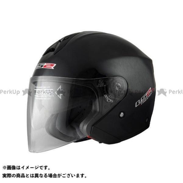 LS2 HELMETS 売り尽くし FREEWAY フリーウェイ おしゃれ ソリッドモデル 61-62… 感謝価格 サイズ:XL カラー:ブラックメタリック