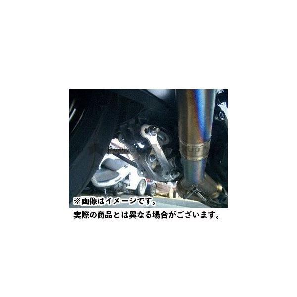 <title>Bクルーズ 隼 日時指定 ハヤブサ 車高調整リンク ジュラルミン B CREWS</title>