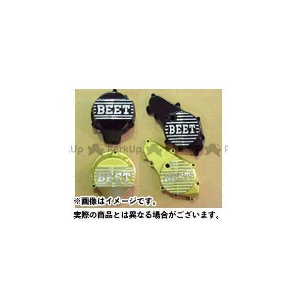 BEET 2020春夏新作 CBR400F CBX400F 全品送料無料 カラー:ゴールド ビートジャパン スターターカバー