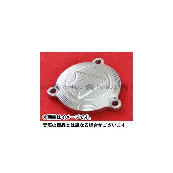 BEET Dトラッカー125 KLX125 ビートジャパン オイルフィルターカバー カラー:シルバー 格安 販売期間 限定のお得なタイムセール