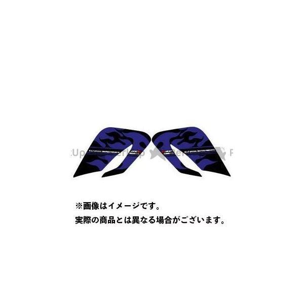 <title>お得 MDF セロー250 SEROW 05- グラフィックキット ファイアーモデル ブルータイプ タイプ:シュラウドセット エムディーエフ</title>