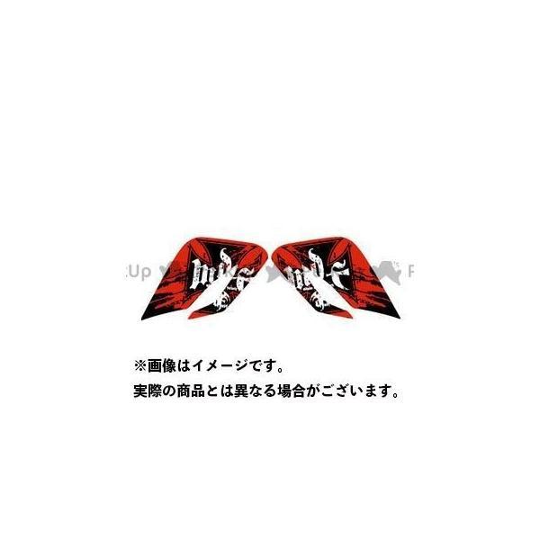 <title>MDF セロー250 SEROW 05- グラフィックキット ブラッディーモデル レッドタイプ タイプ:シュラウドセット エムディーエフ 5☆好評</title>