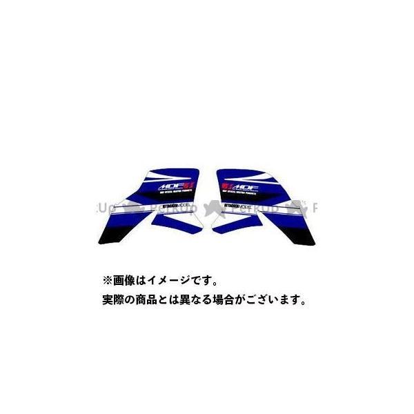 <title>MDF 新作多数 WR250R 08- グラフィックキット アタッカーモデル ブルータイプ タイプ:シュラウドセット エムディーエフ</title>