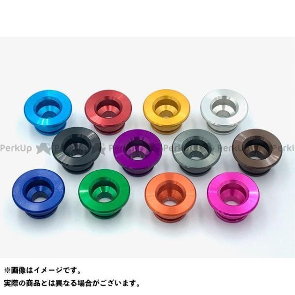 プラスミュー 正規取扱店 アルミフローティングピン タイプ-Y 13.85mm 内容:12個セット 保証 PLUSμ カラー:オレンジ