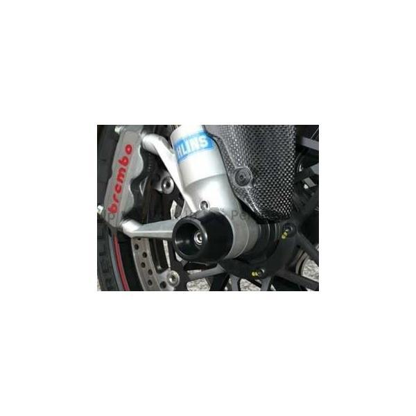 <title>アグラス 返品送料無料 1098 フロントアクスルプロテクターコーンタイプ 仕様:アルミ カラー:ブルー AGRAS</title>