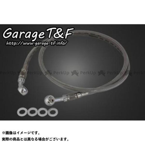 <title>ガレージTamp;F W650 ブレーキホース 安心の実績 高価 買取 強化中 全長:1000mm ガレージティーアンドエフ</title>