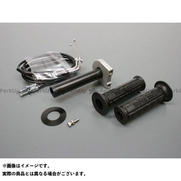 アクティブ 送料無料でお届けします 汎用 汎用スロットルキット TYPE-3 巻取φ44 ワイヤー:メッキ金具 1050mm 日本産 ホルダーカラー:ブラック ACTIVE