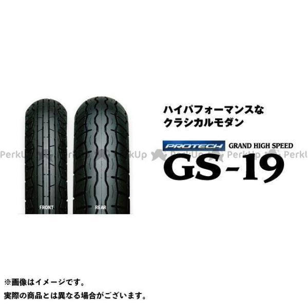 日本産 IRC 汎用 GRAND HIGH SPEED GS-19 130 M アイアールシー リア C 80-18 WT 66H 激安格安割引情報満載