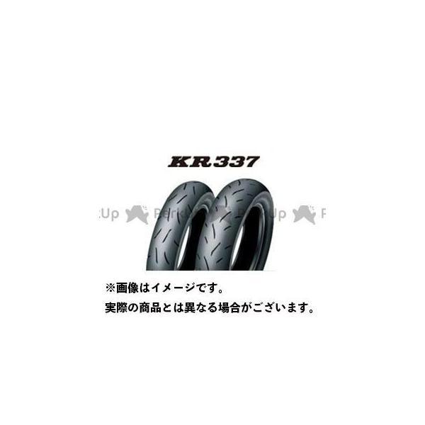 <title>ダンロップ 汎用 KR337 120 5☆大好評 500-12 TL リア DUNLOP</title>
